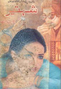 Shehteer Novel By MA Rahat 1