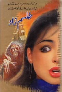 Talism Zaad Novel By Rashid Nazir Tahir 1