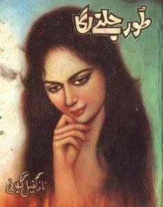 Toor Jalne Laga Novel By Naz Kafeel Gilani 1