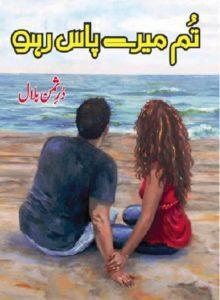 Tum Mere Pass Raho Novel By Durre Saman Bilal 1