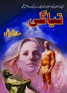 Tyagi Novel By Dr Sabir Ali Hashmi 1