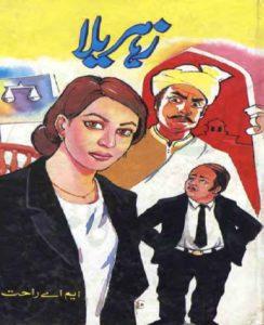 Zehreela Novel By MA Rahat 1