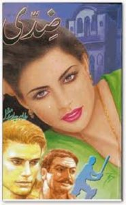 Ziddi Novel By Tahir Javaid Mughal 1