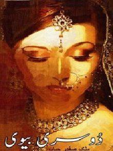 Doosri Biwi By Malik Safdar Hayat 1