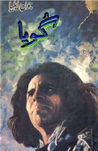 Goya Urdu Poetry By Jaun Elia 1