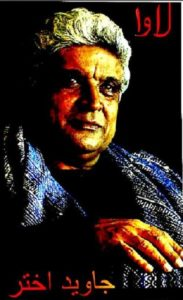 Lava Urdu Poetry Book By Javed Akhtar 1