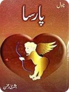 Parsa By Bushra Rehman 1
