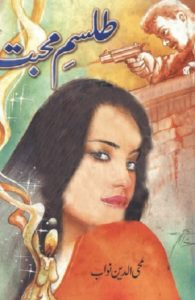 Talism e Mohabbat By Mohiuddin Nawab 1