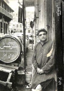 Tarkash Urdu Poetry By Javed Akhtar 1