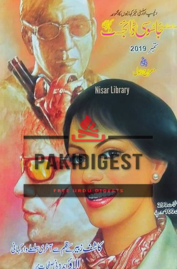 Jasoosi Digest September 2019