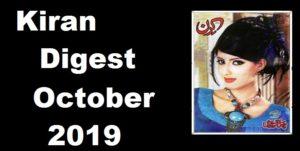 Kiran Digest October 2019