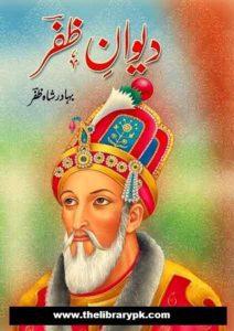 Kuliyaat Bahadur Shah By Bahadur Shah Zafar 1