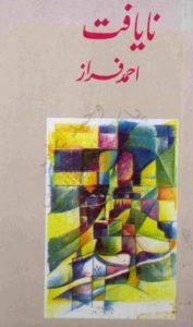 Nayafat Urdu Poetry By Ahmed Faraz 1