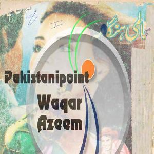 Aalmi Hangama Imran Series by Safdar Shaheen 1
