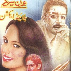 Blind Action Imran Series by Shahid Mehmood 1