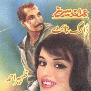 Dark Night Imran Series by Zaheer Ahmed 1