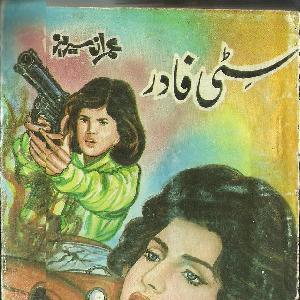 Father City Imran Series by Safdar Shaheen 1
