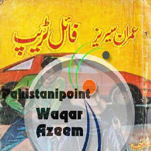 File Trap Imran Series by Asad kaleem 1