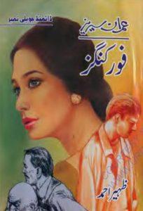 Four Kings Imran Series Part 2 by Zaheer Ahmed 1