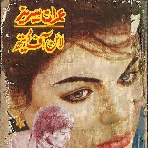 Line Of Death Imran Serirs by Sohail Iqbal 1