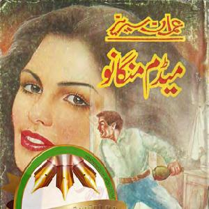 Madam Mangano Imran Series by M.A Rahat 1