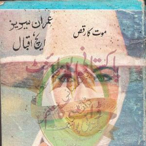 Maut Ka Raqs Imran Series by H Iqbal 1