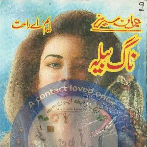 Naag Baila by M.A Rahat 1