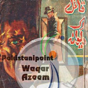 Qatal Ek Dewana Imran Series by Najma Safi 1
