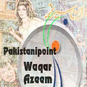 Shiglar Point by S.Kiran 1