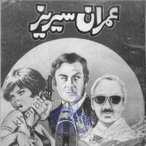 Zahreelay Pujari Imran Series by Aslam Rahi MA 1