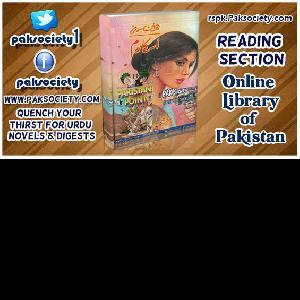 Askaram Imran Series by Mazhar Kaleem M.A 1