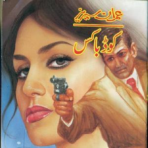 Code Box Imran Series by Mazhar Kaleem M.A 1