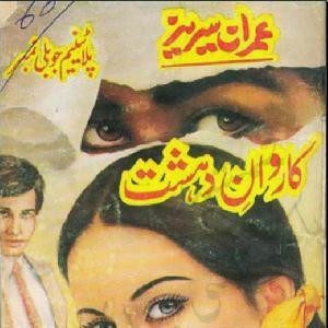 Karawan E Dehshaat by Mazhar Kaleem M.A 1