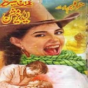 Ladies Mission 2 by Mazhar Kaleem M.A 1