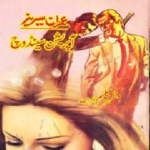 Operation Sandwich (01+02) by Mazhar Kaleem M.A 1
