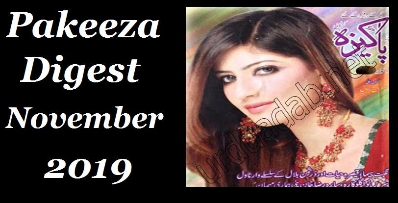 Pakeeza Digest November 2019