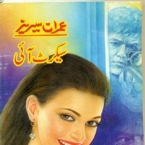 Secret Eye Imran Series by Salahuddin Inqalabi 1