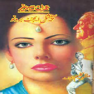 Special Agent Brono by Mazhar Kaleem M.A 1