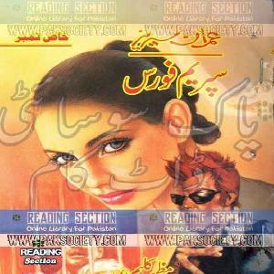 Supreme Force Part 2 Imran Series by Mazhar Kaleem M.A 1