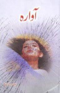 Awara Urdu Novel By Zulfiqar Arshad Gilani 1