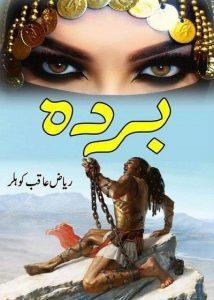 Barda Novel By Riaz Aqib Kohler 1