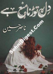 Dil Torna Mana Hai Novel By Nasir Hussain 1
