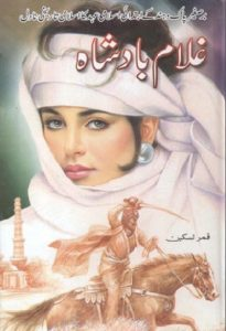 Ghulam Badshah Novel By Qamar Taskeen 1