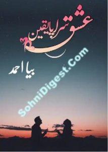 Ishq Sarapa Yaqeen Novel By Baya Ahmad 1