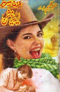 Ladies Mission Imran Series By Mazhar Kaleem 1