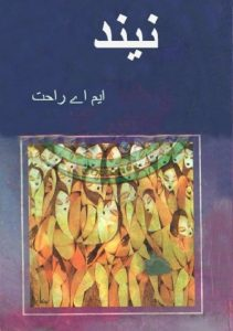Neend Novel Urdu By MA Rahat 1