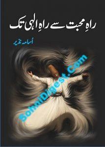 Rah e Mohabbat Novel By Usama Nazeer 1