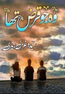 Woh Jo Qarz Tha Novel By Syeda Ghazal Zaidi 1