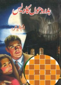 Badroohon Ka Des Novel By M Ilyas 1