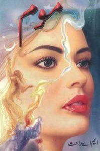 Moam Novel By MA Rahat 1